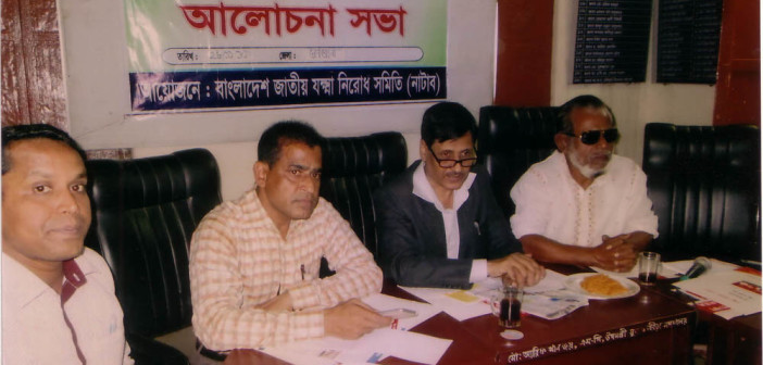 Local print & Electronics Media Meetings at Netrokona