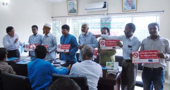 Smoke Free Campaign  with Freedom Fighters at Manikgonj