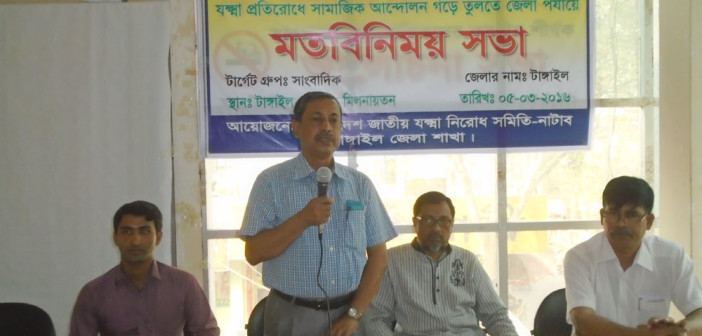 Report on Advocacy Meeting on Tuberculosis -2016