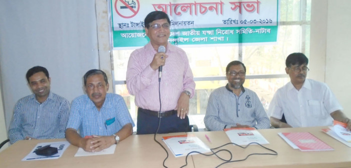 Report on Local Print & Electronics Media Meeting at Tangail