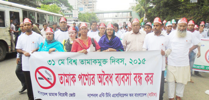 World No Tobacco Day (WNTD)-2015 in Dhaka