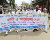 World No Tobacco Day (WNTD)-2015 in Netrokona