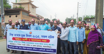 World No Tobacco Day (WNTD)-2015 in Mymensingh