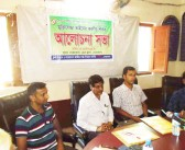 Smoke Free Campaign  with Freedom Fighter at  Netrokona