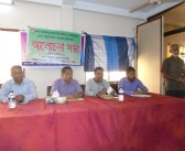 Smoke Free Campaign  with Restaurant Owners at Tangail