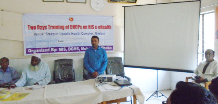 Orientation meeting with Community Health Care Provider (CHCP) at Sreepur in Gazipur.
