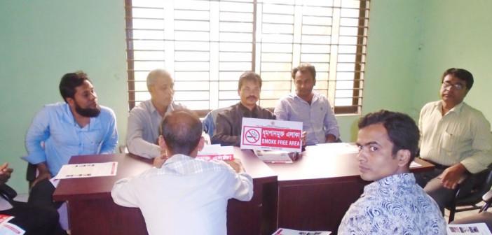 Hold Awareness Meeting with Local Govt at Sadar in Netrokona