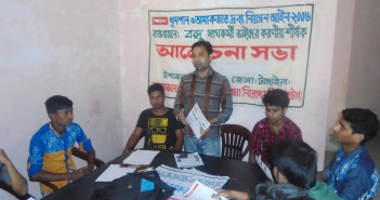 Bandhu Shava working on Anti -Tobacco Activities at Bhuapur in Tangail