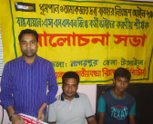 Bandhu Shava working on Anti -Tobacco Activities at Nagarpur in Tangail.