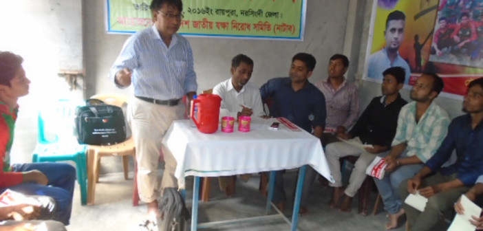 Bandhu Shava working on Anti -Tobacco Activities at Raipura in Narsingdi.