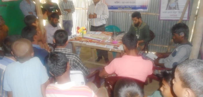Bandhu Shava working on Anti -Tobacco Activities at Trishal in Mymensingh.