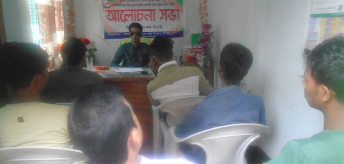 Bandhu Shava working on Anti -Tobacco Activities at Sadar in Mymensingh.