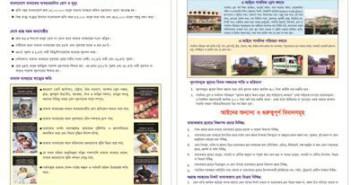 Leaflet 1 copy