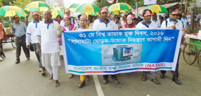 World No Tobacco Day (WNTD)-2016 in Dhaka.